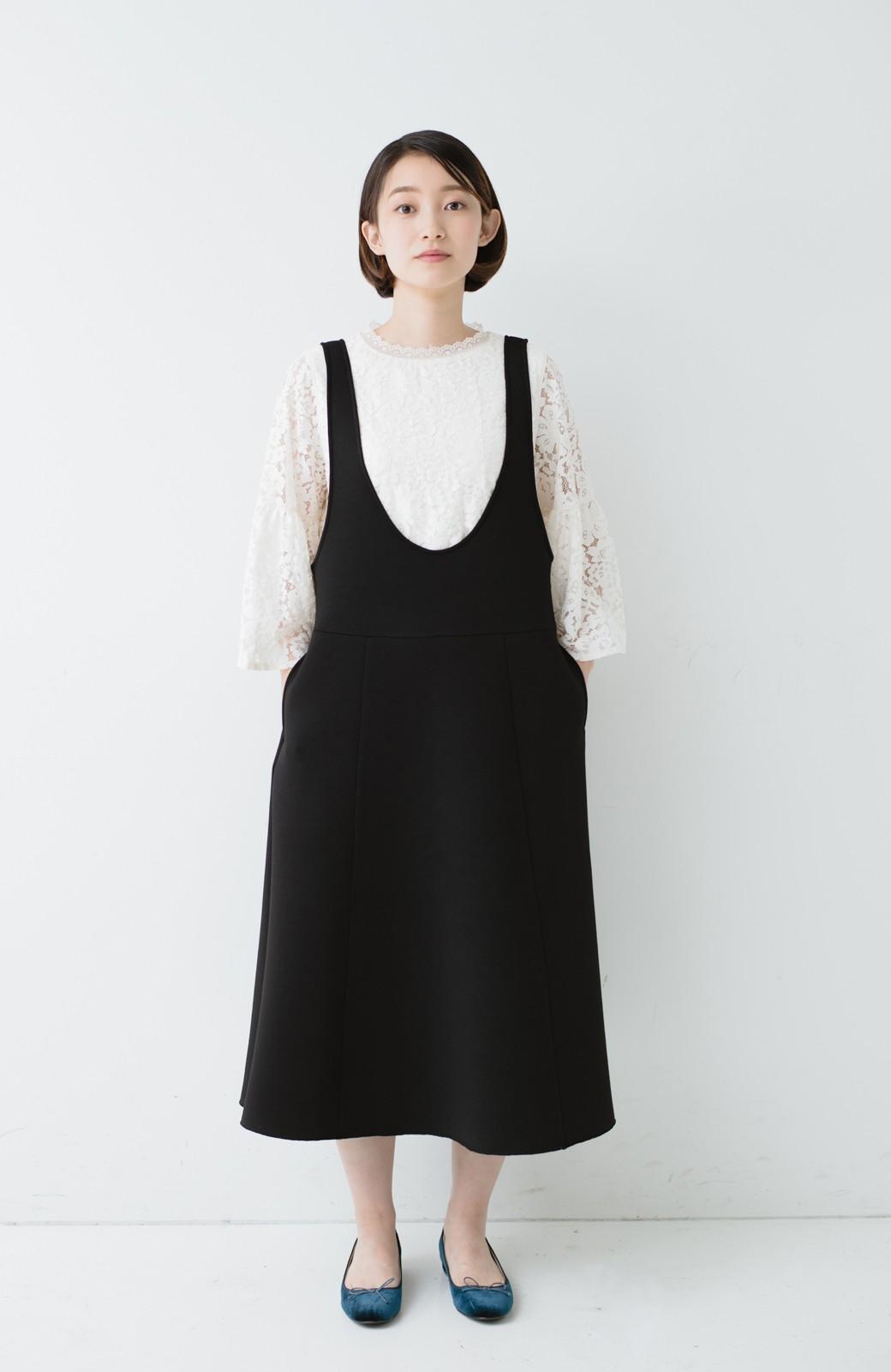 haco! ふんわり感がレトロ可愛い フレアージャンパースカート <ブラック>の商品写真4