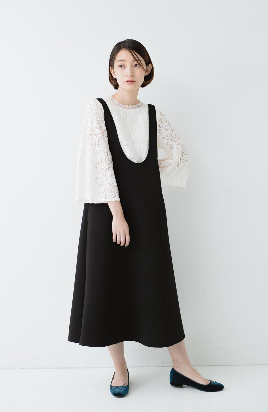 haco! ふんわり感がレトロ可愛い フレアージャンパースカート <ブラック>の商品写真2
