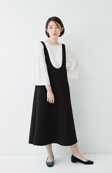 haco! ふんわり感がレトロ可愛い フレアージャンパースカート <ブラック>の商品写真