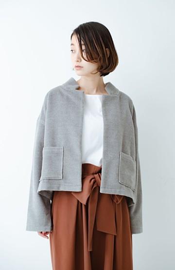 haco! パーカー感覚で羽織れる ふんわり起毛のショートジャケット <グレー>の商品写真