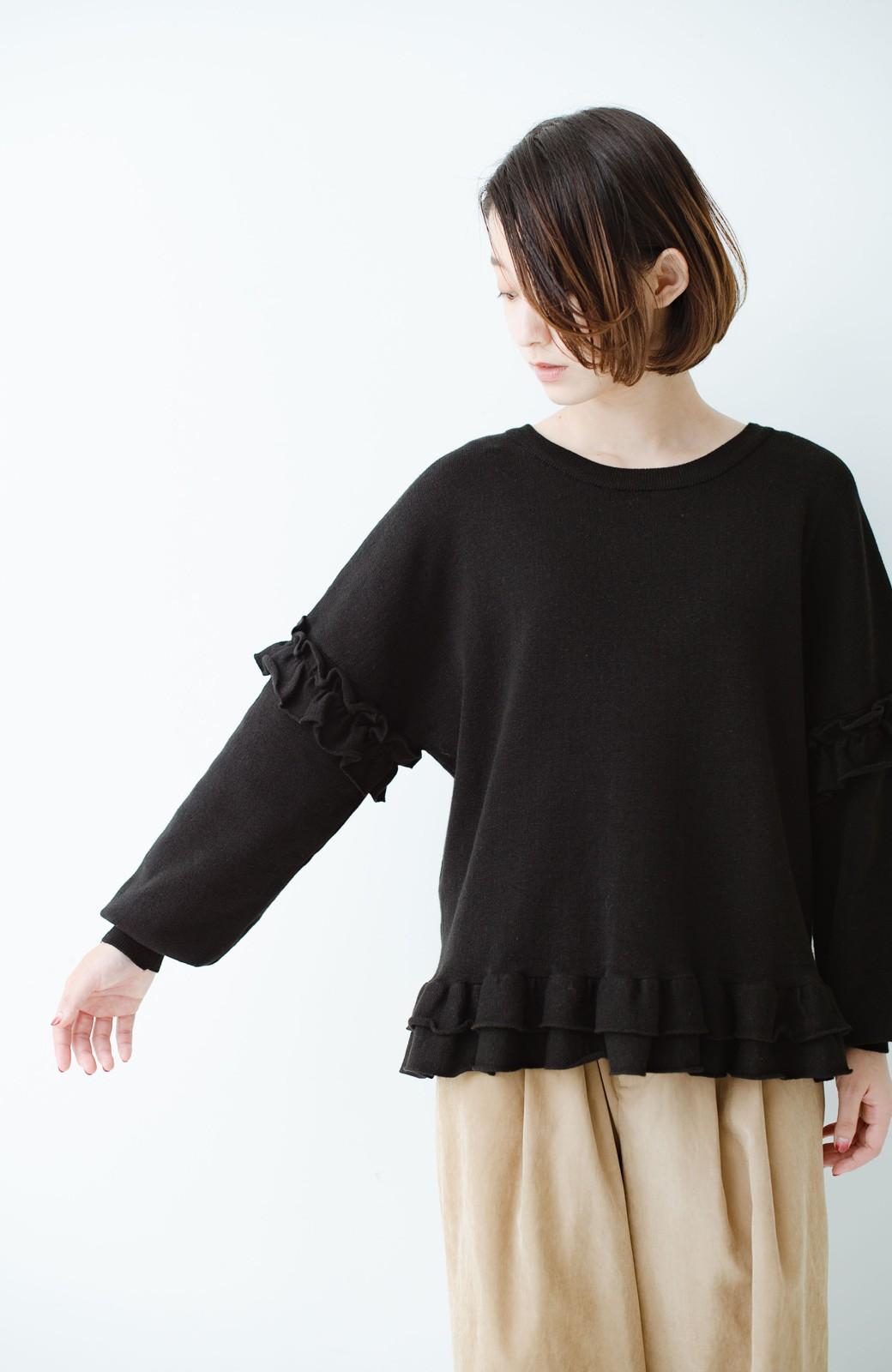 haco! 大人女子のためのハーフミラノリブフリルニット <ブラック>の商品写真3