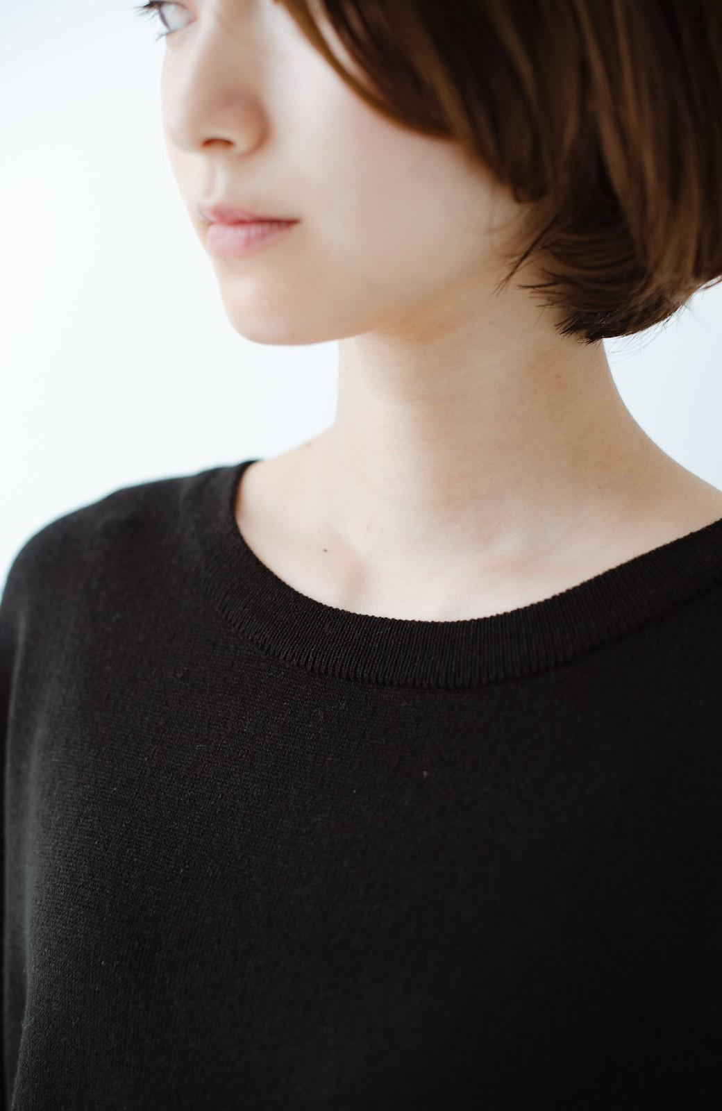 haco! 大人女子のためのハーフミラノリブフリルニット <ブラック>の商品写真4