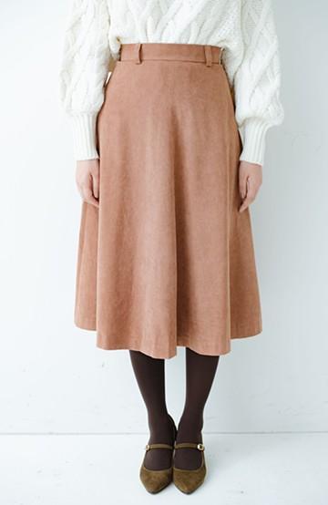 haco! 女っぽく上品に見える フレアースカート by que made me <ブラウン>の商品写真