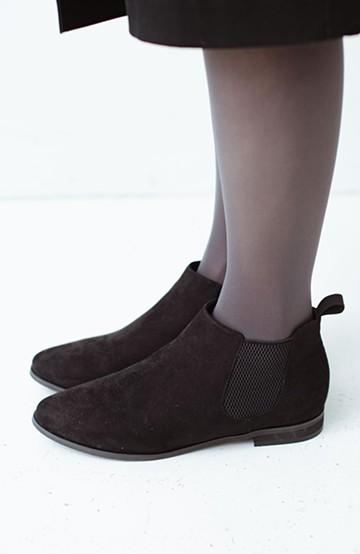 haco! 毎日履きたくなる 楽ちん今っぽいペタンコスエードサイドゴアブーツ <ブラック>の商品写真
