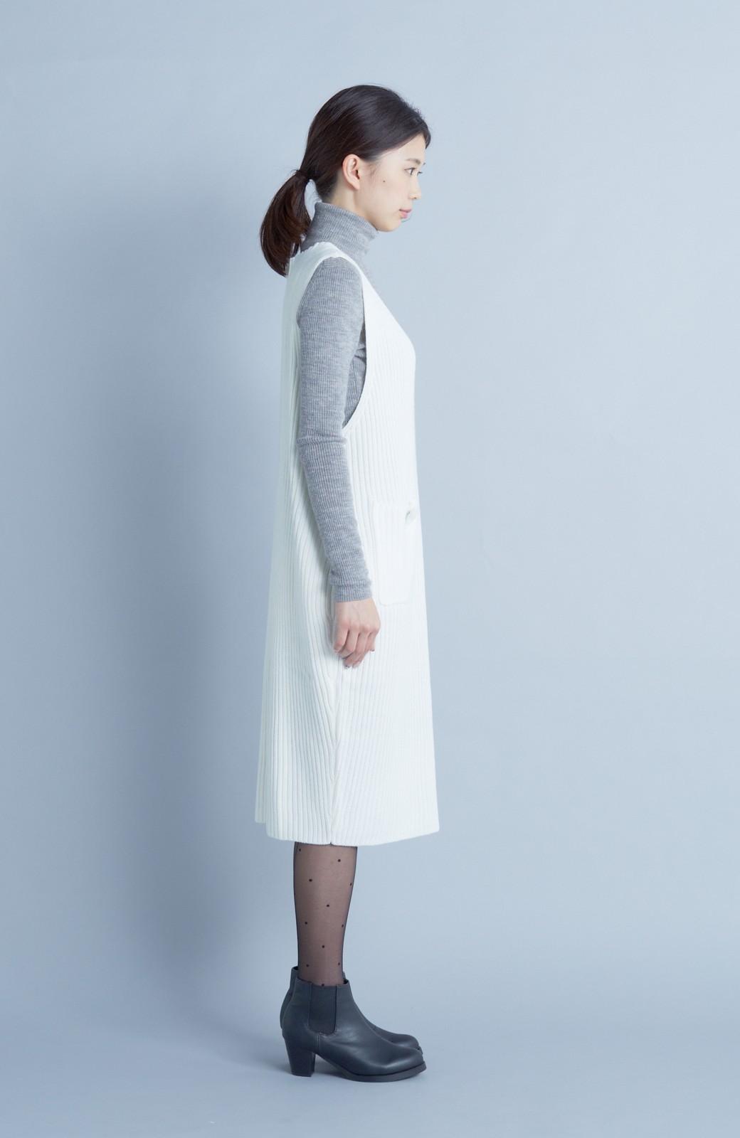 haco! うさぎシルエットのアンチピリングニットジャンパースカート <オフホワイト>の商品写真5