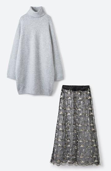 haco! <スザンヌさんコラボ>ラブ&ピースプロジェクト ニットワンピ&チュール刺しゅうスカートセット <グレー系その他>の商品写真