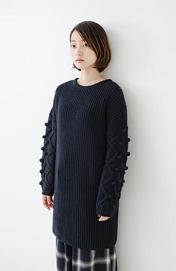 nusy パプコーン編みがかわいい おしゃれニットワンピ <ダークネイビー>の商品写真
