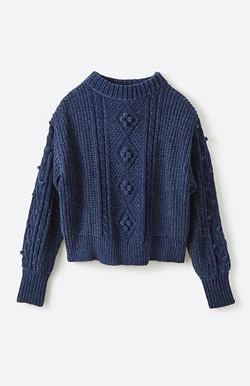 haco! パプコーン編みのモールヤーンショートニット <ネイビー>の商品写真
