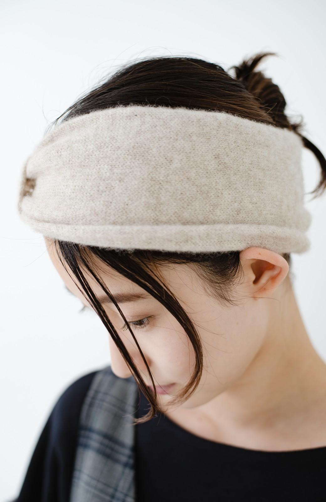 haco! Odds CASHMERE MOFUMOFU HAIR BAND <ベージュ>の商品写真5