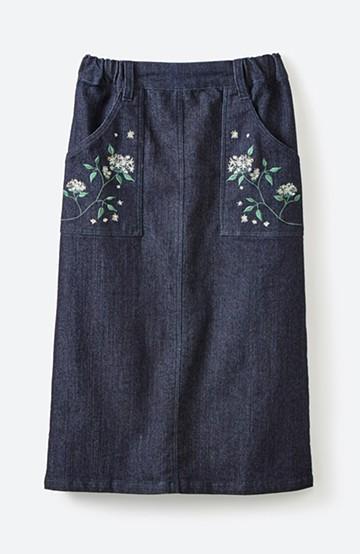 haco! 刺しゅうが華やぐ ストレッチデニムスカート <インディゴブルー>の商品写真