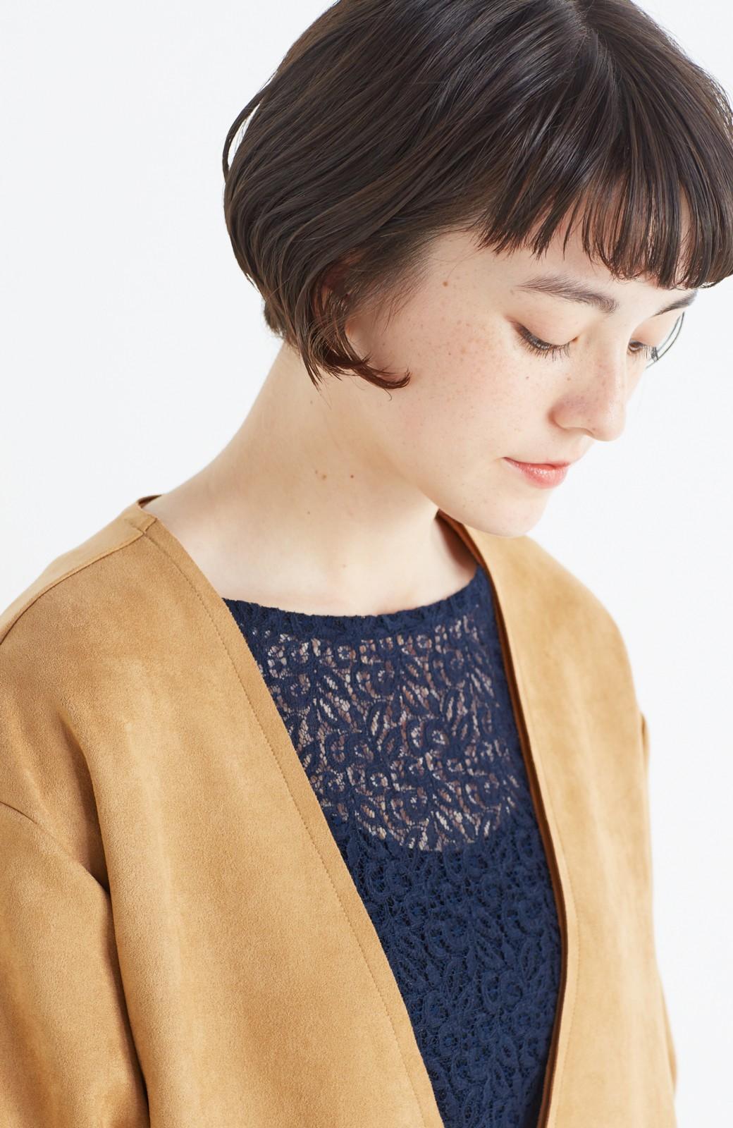 haco! さっと羽織れてロングシーズン楽しめる フェイクスエードガウン <キャメル>の商品写真14
