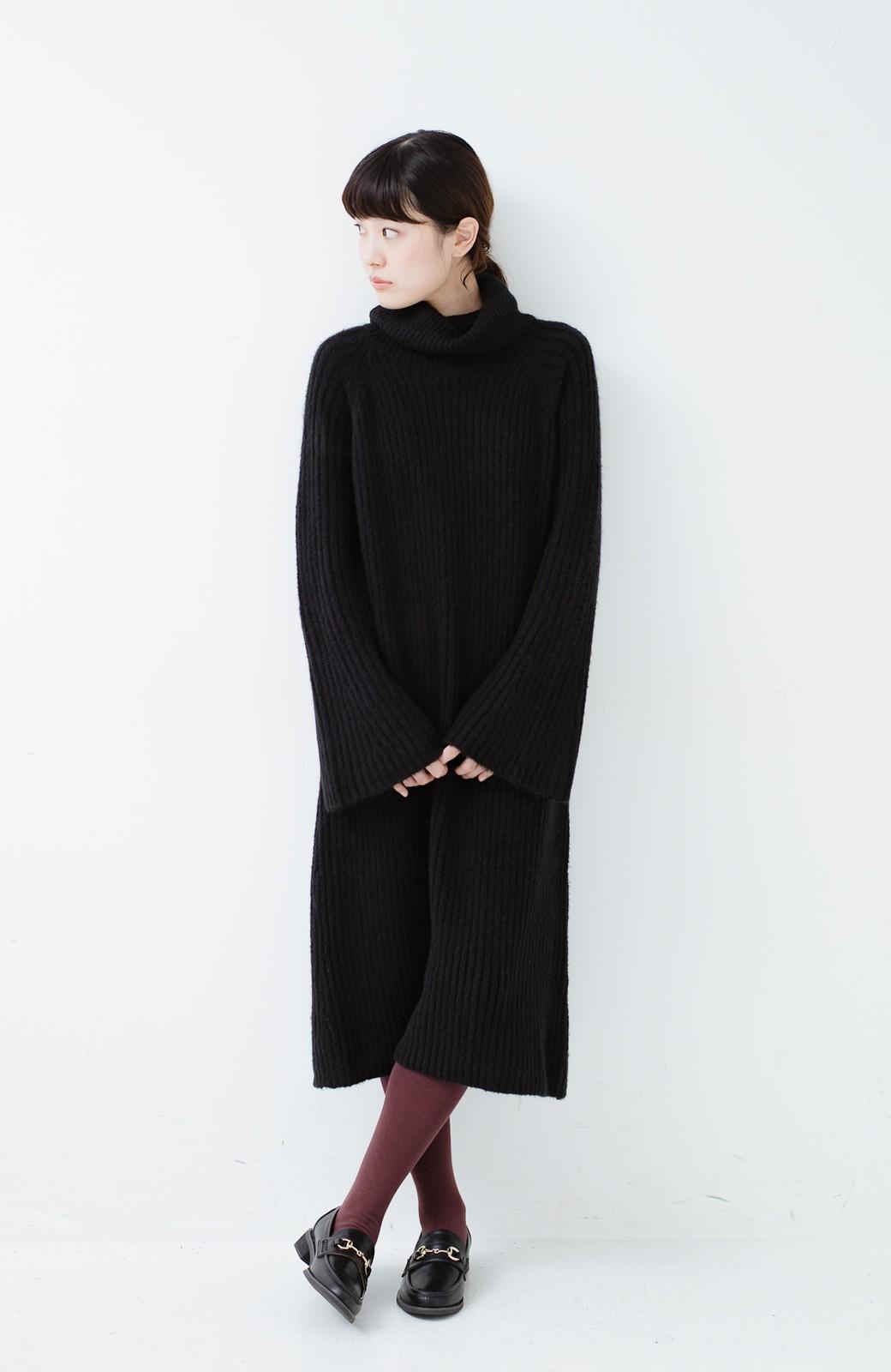 haco! 女っぽニットワンピース <ブラック>の商品写真6