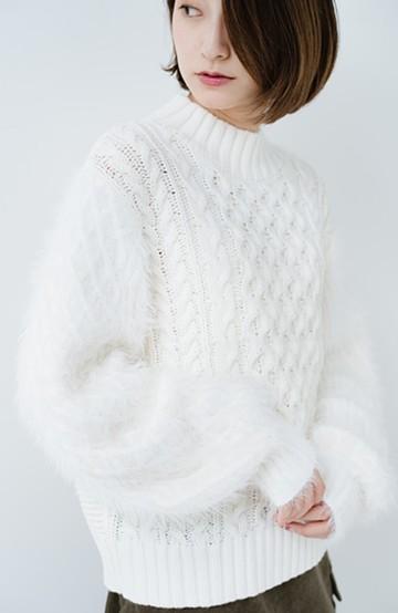 haco! ケーブル編みの袖フェザーヤーンニットトップス <ホワイト>の商品写真