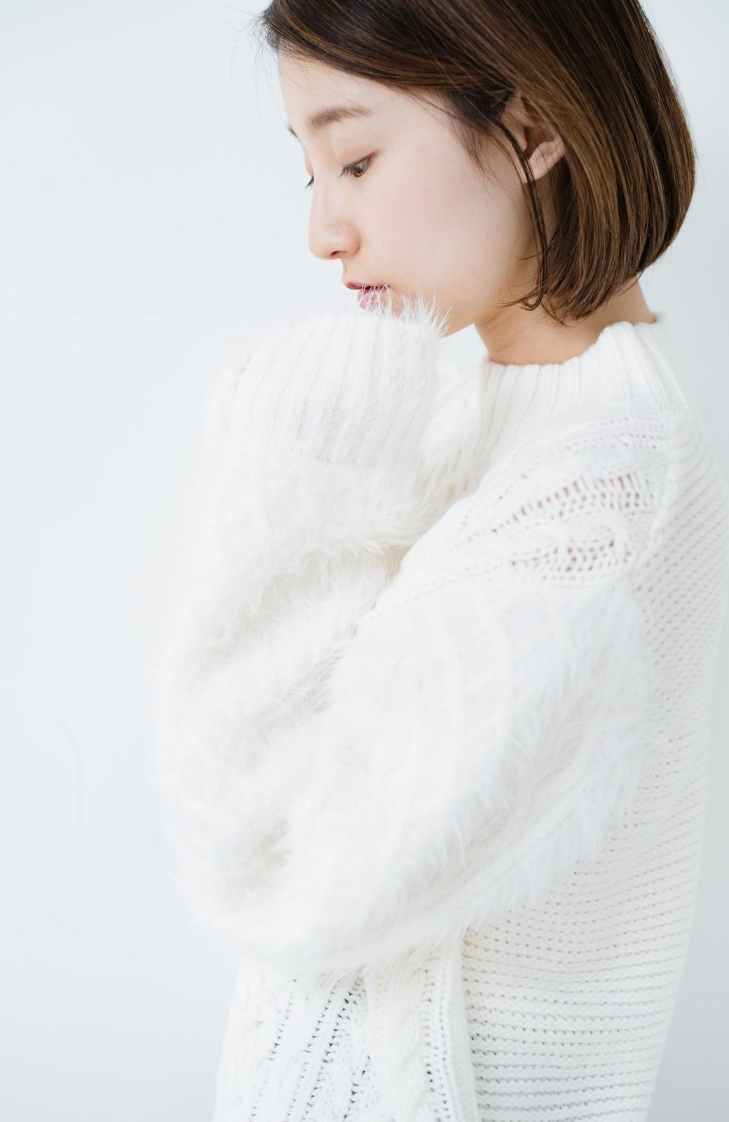 haco! ケーブル編みの袖フェザーヤーンニットトップス <ホワイト>の商品写真18