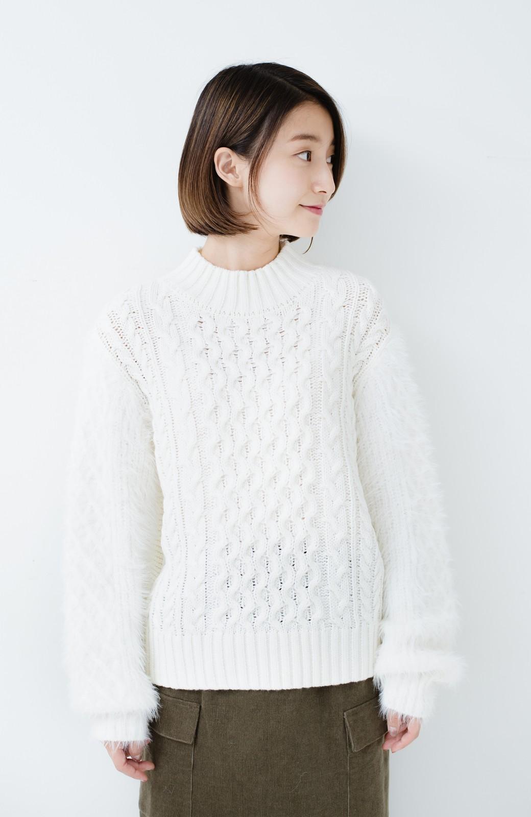 haco! ケーブル編みの袖フェザーヤーンニットトップス <ホワイト>の商品写真8