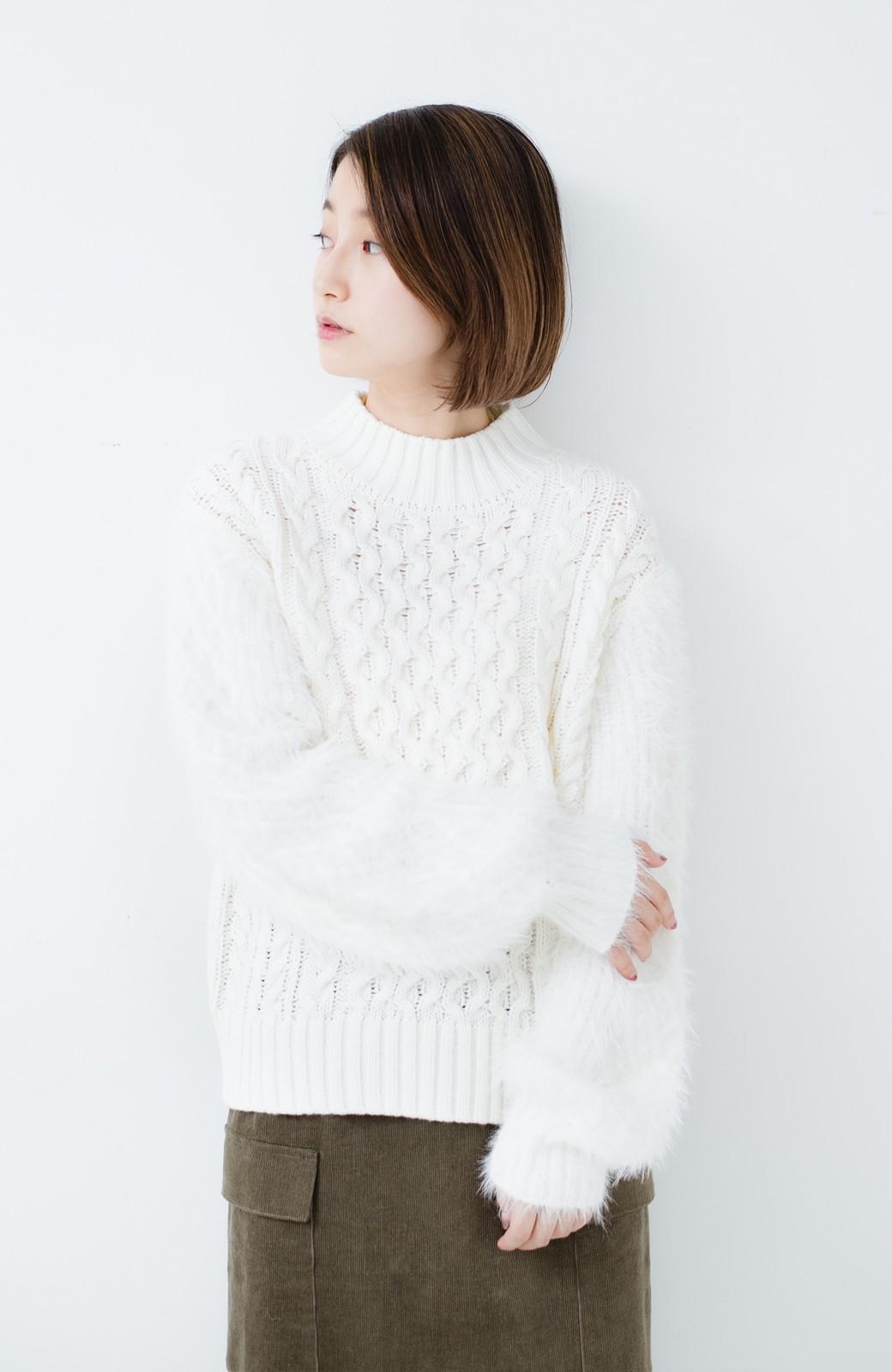 haco! ケーブル編みの袖フェザーヤーンニットトップス <ホワイト>の商品写真11