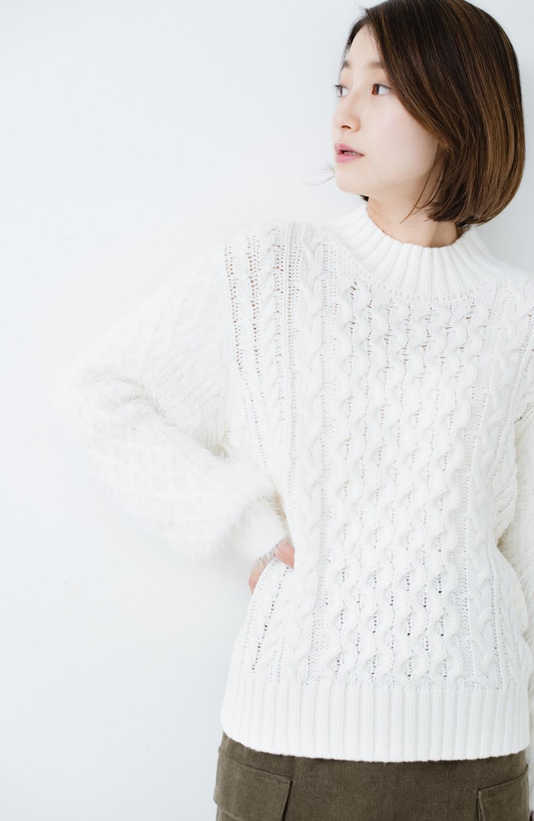 haco! ケーブル編みの袖フェザーヤーンニットトップス <ホワイト>の商品写真12