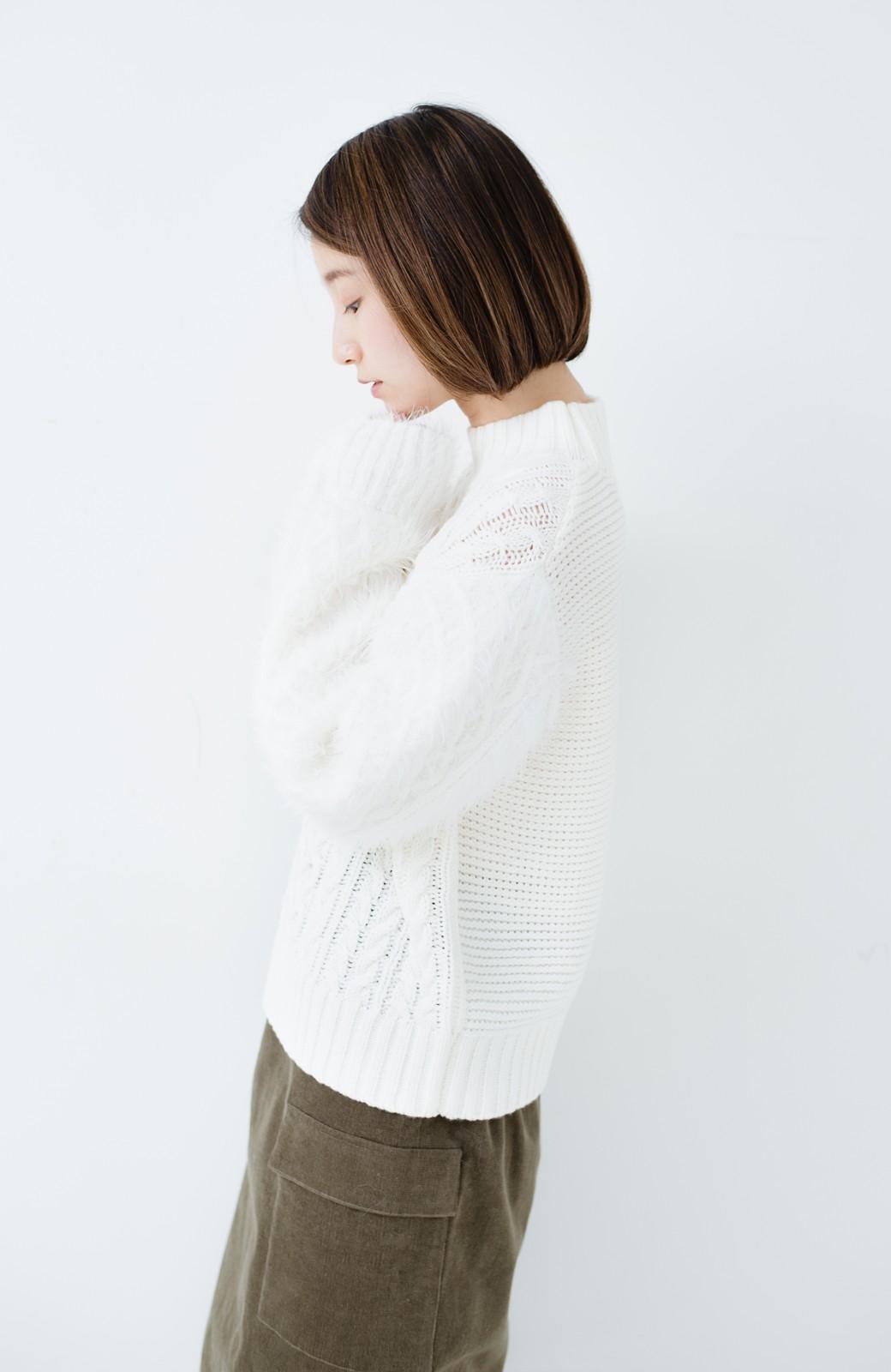 haco! ケーブル編みの袖フェザーヤーンニットトップス <ホワイト>の商品写真13