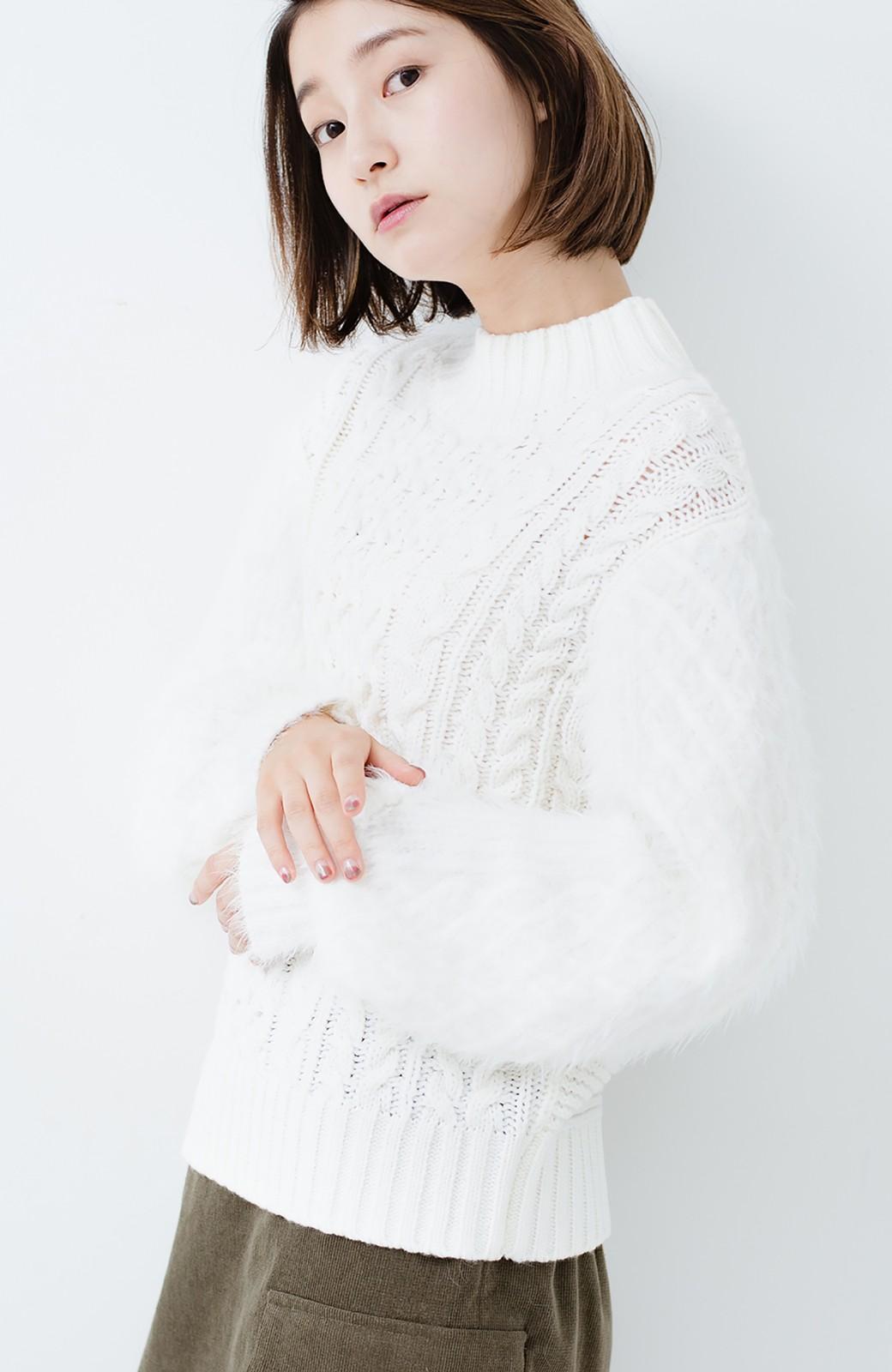 haco! ケーブル編みの袖フェザーヤーンニットトップス <ホワイト>の商品写真14