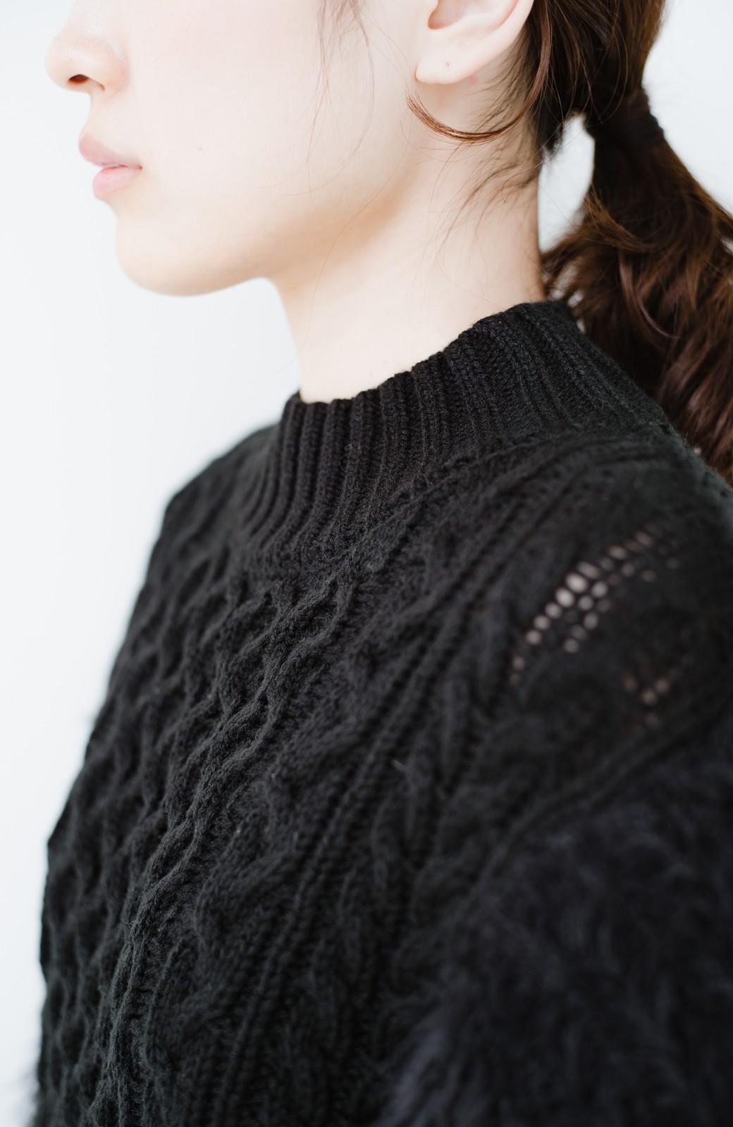 haco! ケーブル編みの袖フェザーヤーンニットトップス <ブラック>の商品写真3