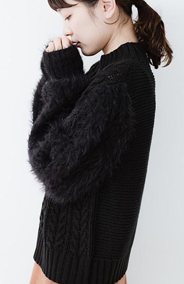 haco! ケーブル編みの袖フェザーヤーンニットトップス <ブラック>の商品写真