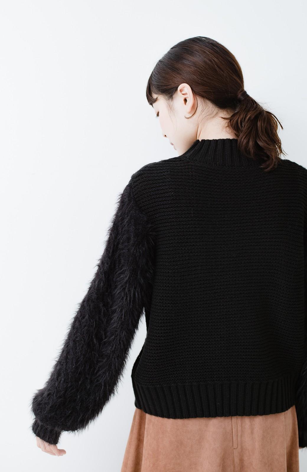 haco! ケーブル編みの袖フェザーヤーンニットトップス <ブラック>の商品写真9