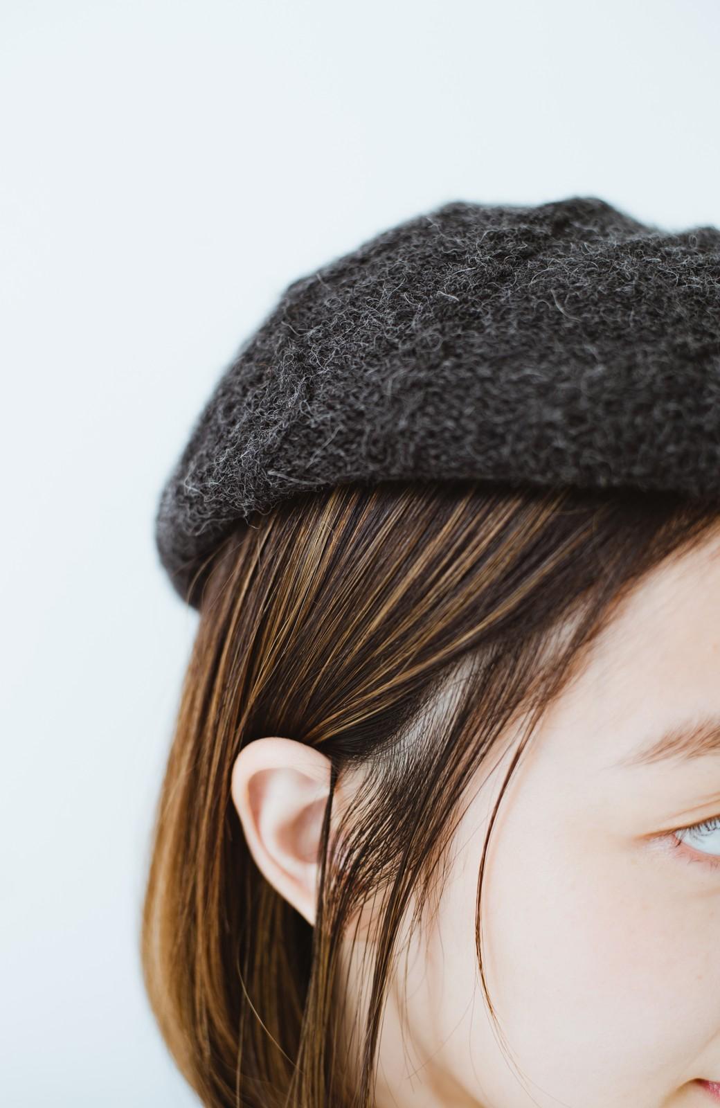 haco! ベビーアルパカ リバーシブルベレー帽 <チャコールグレー>の商品写真3