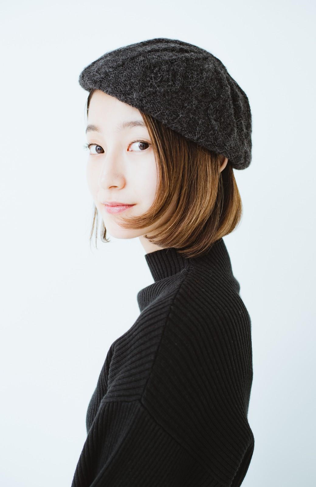 haco! ベビーアルパカ リバーシブルベレー帽 <チャコールグレー>の商品写真1