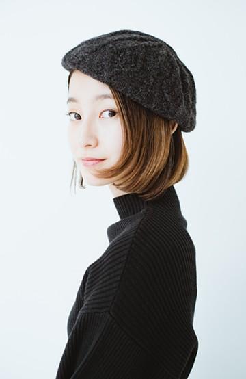 haco! ベビーアルパカ リバーシブルベレー帽 <チャコールグレー>の商品写真