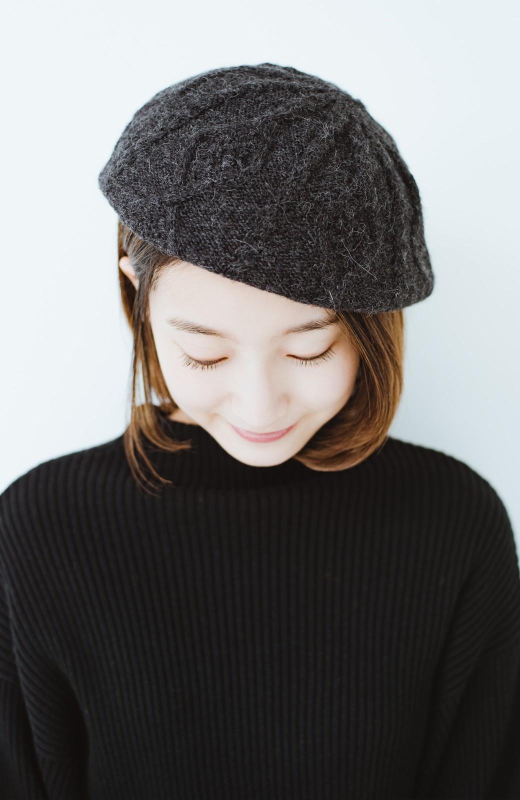 haco! ベビーアルパカ リバーシブルベレー帽 <チャコールグレー>の商品写真12