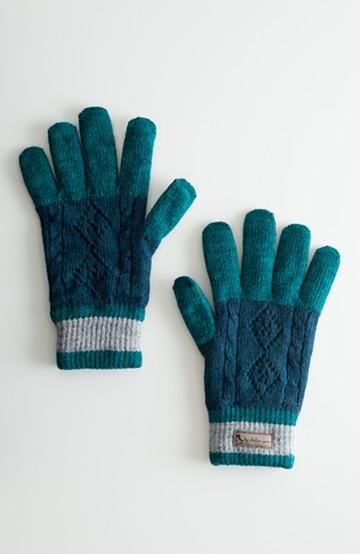 haco! タッチパネル対応手袋 イタリアンウールグローブ <ブルー系その他>の商品写真