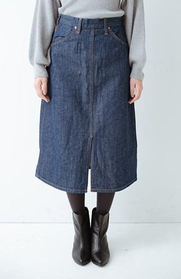haco! Wrangler フロントスリットのミモレ丈スカート <インディゴブルー>の商品写真