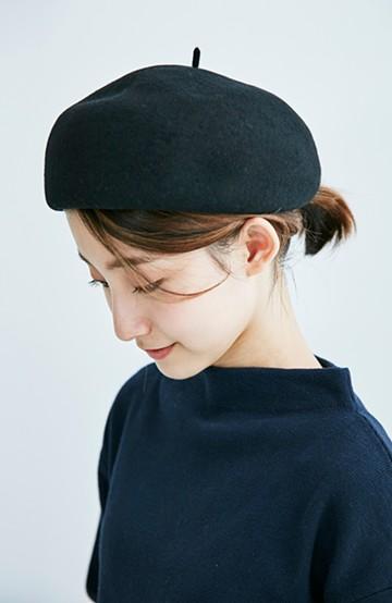 haco! バスクベレー帽 <ブラック>の商品写真