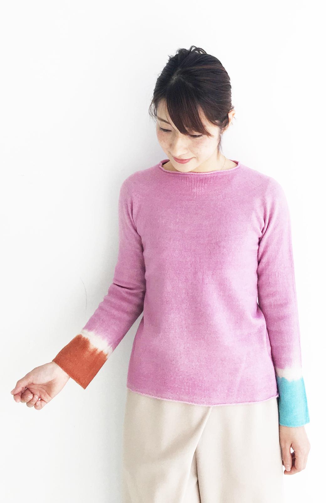 haco! Qualia 手染めホールガーメントニット <ピンク>の商品写真1