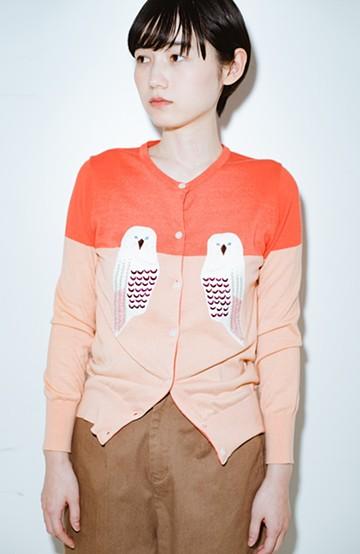 haco! co&tion 神尾茉利ふくろうのカーディガン【アーティスト作品1点もの】<オレンジ>の商品写真