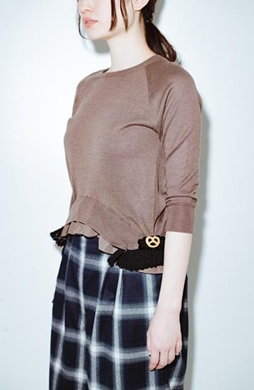 haco! co&tion ROTARI PARKERニット布はくトップス【アーティスト監修10点もの】 <チャコールグレー>の商品写真