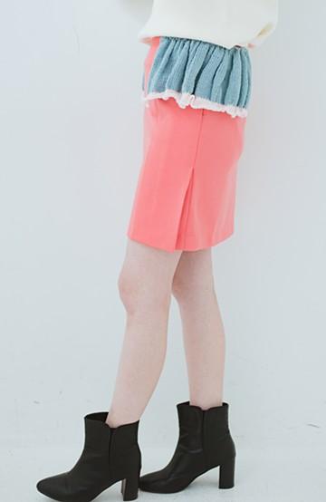 haco! co&tion accoニットフリルのスカート【アーティスト監修10点もの】 <サーモンピンク>の商品写真