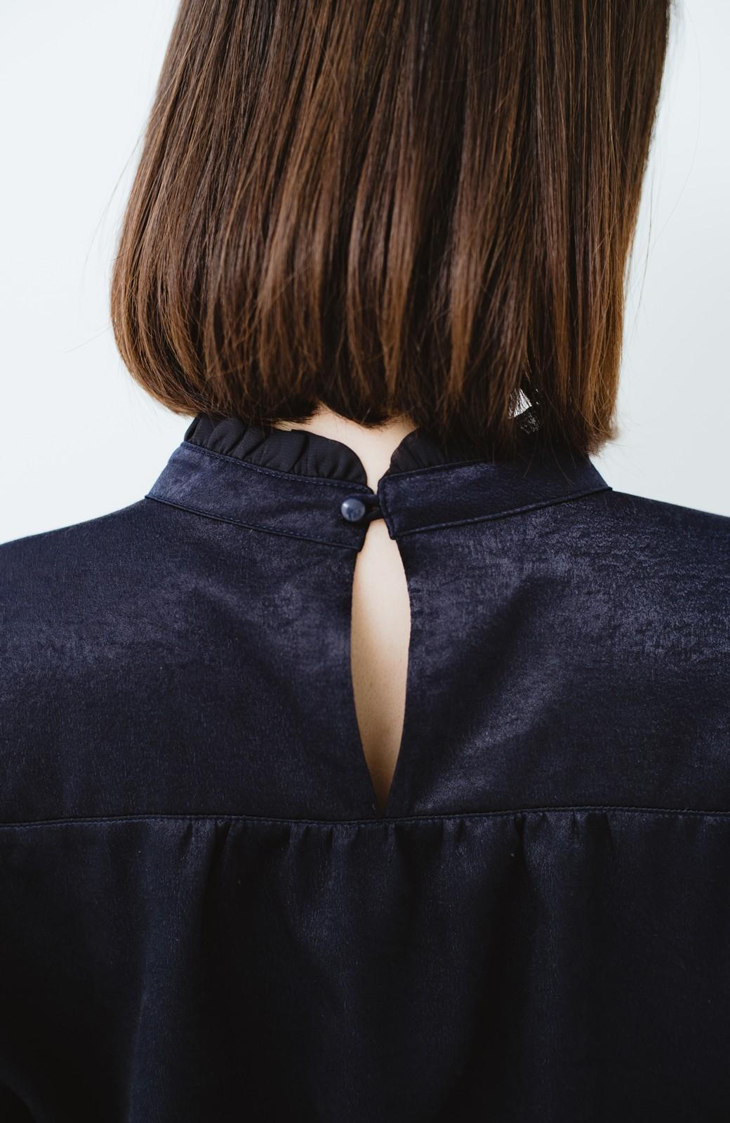 haco! スタンドカラーの女っぽベルト付きワンピース <ネイビー>の商品写真5