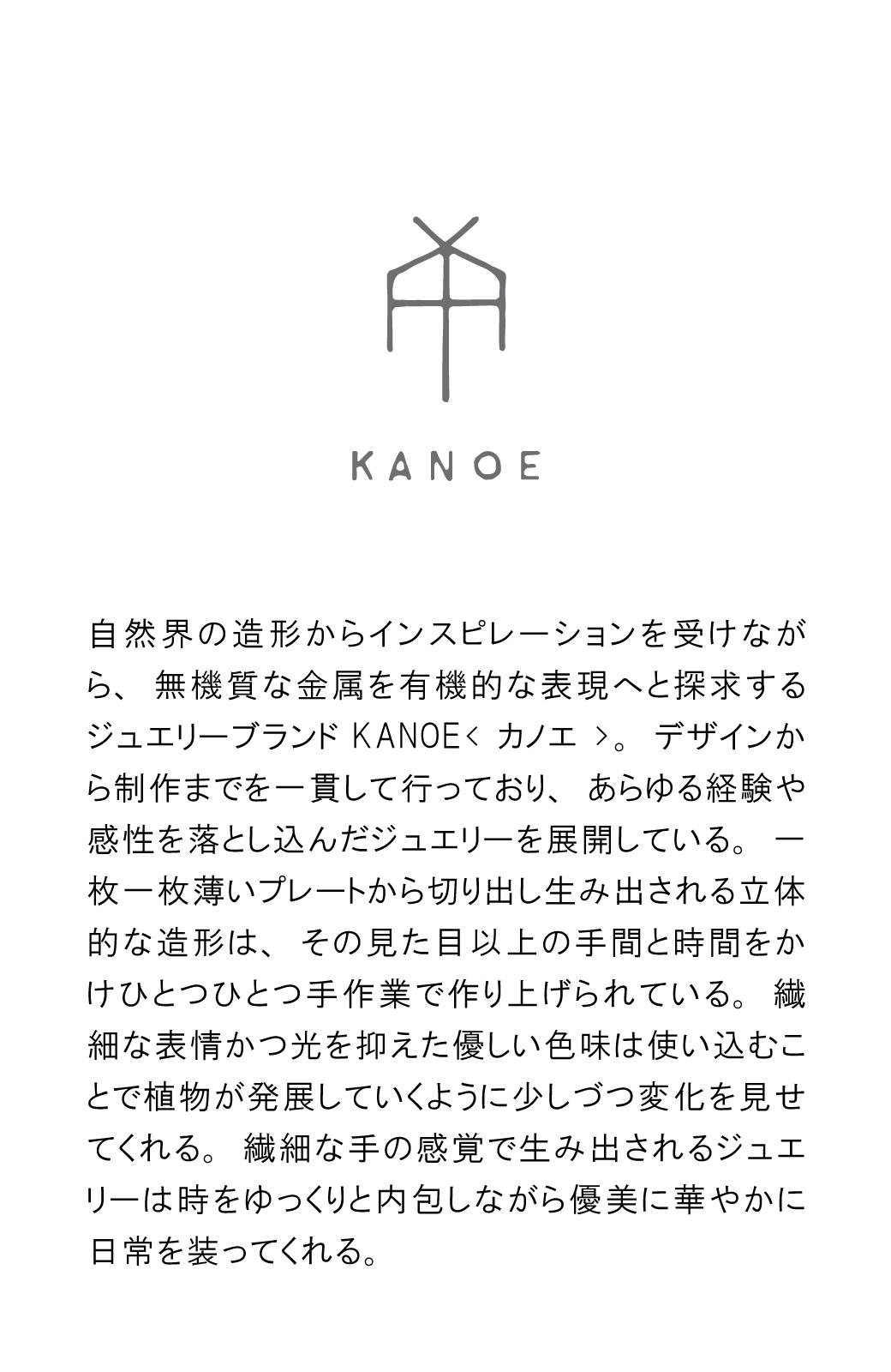 haco! てとひとて KANOE ジンジャーフックピアス <ブロンズ>の商品写真6