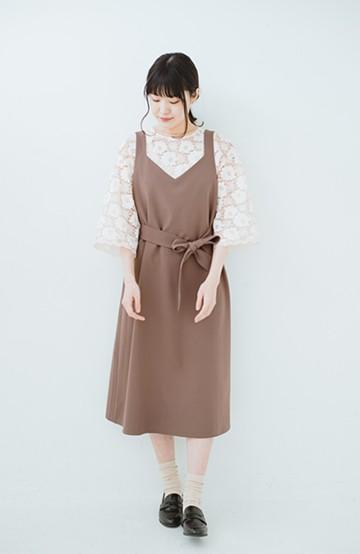 haco! 今買ってオールシーズン着られる ウエストリボンジャンパースカート <ライトブラウン>の商品写真