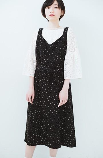 haco! 今買ってオールシーズン着られる ウエストリボンジャンパースカート <ブラック系その他>の商品写真
