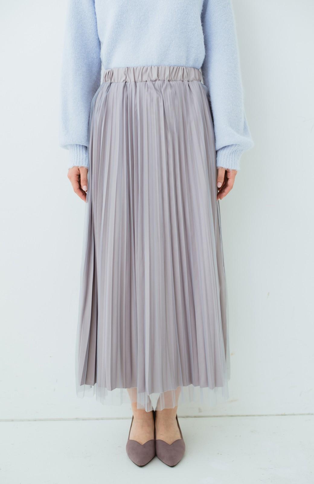 haco! どんな日も華やか気分にしてくれる 二枚仕立てのチュールプリーツスカート <ライトグレー>の商品写真4