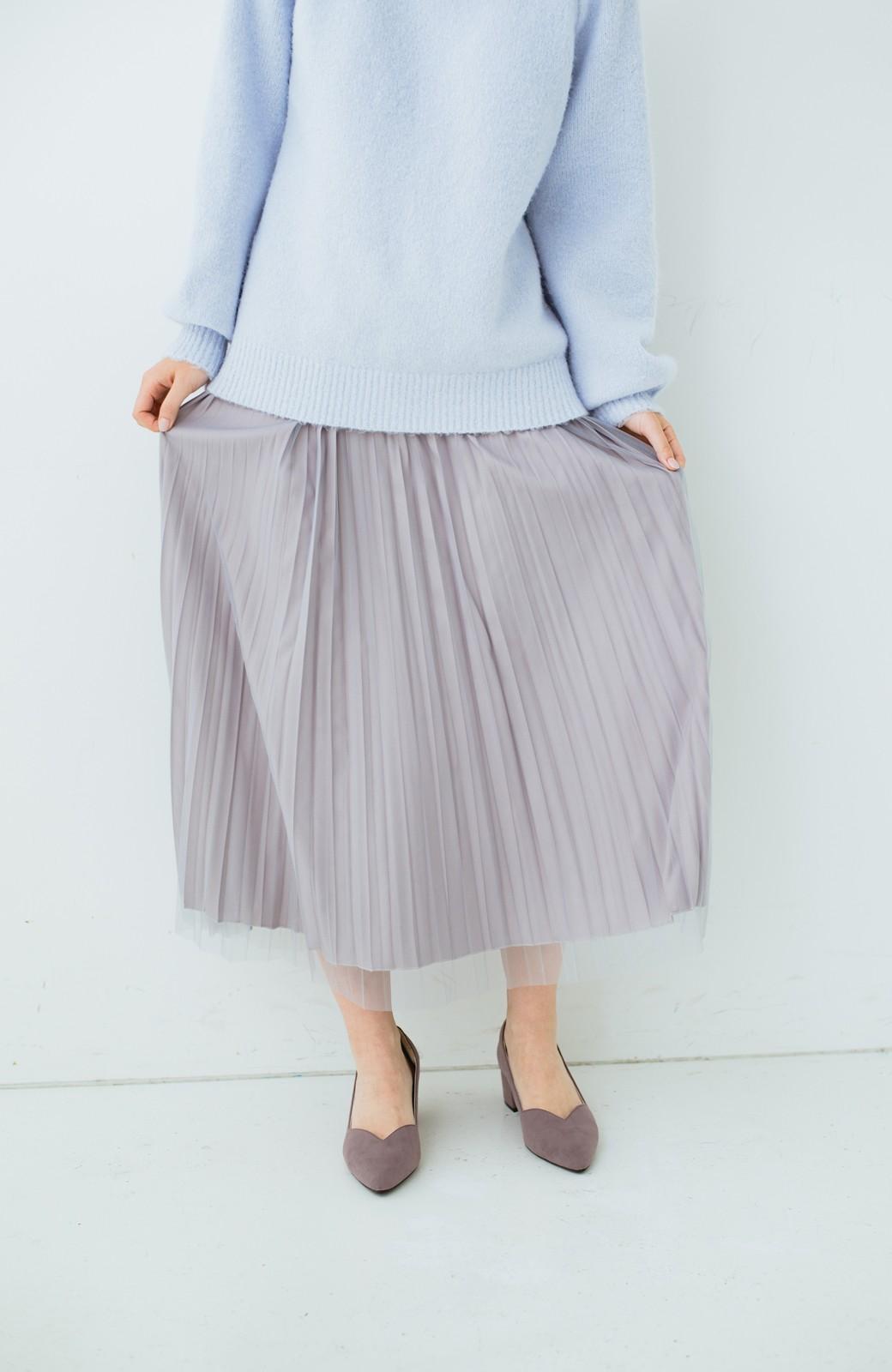 haco! どんな日も華やか気分にしてくれる 二枚仕立てのチュールプリーツスカート <ライトグレー>の商品写真7