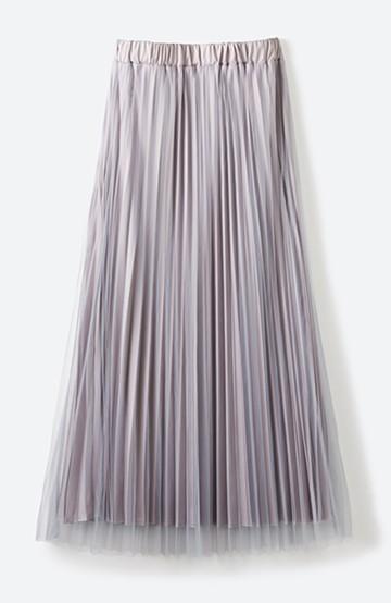 haco! どんな日も華やか気分にしてくれる 二枚仕立てのチュールプリーツスカート <ライトグレー>の商品写真