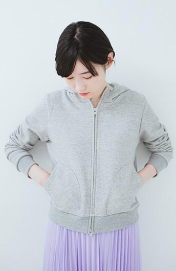 haco! made in Japan 重ね着にも便利な年中使える美シルエットパーカー <杢グレー>の商品写真