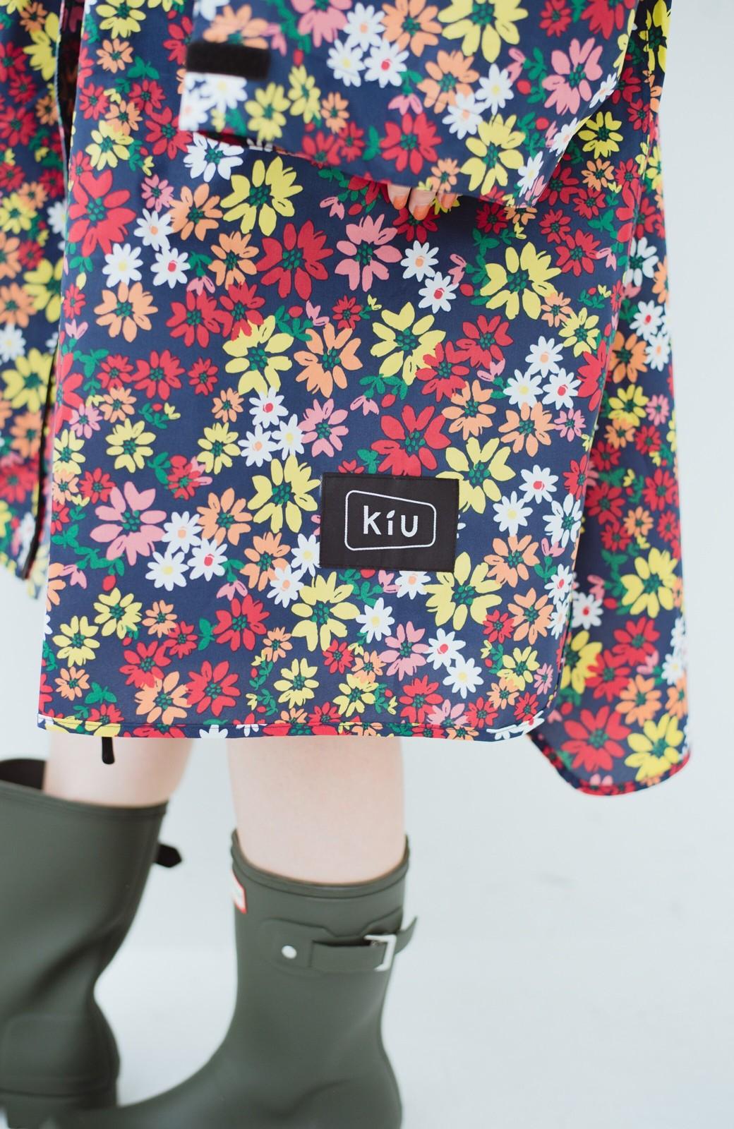 haco! KiU スリーブレインポンチョ <レッド>の商品写真7