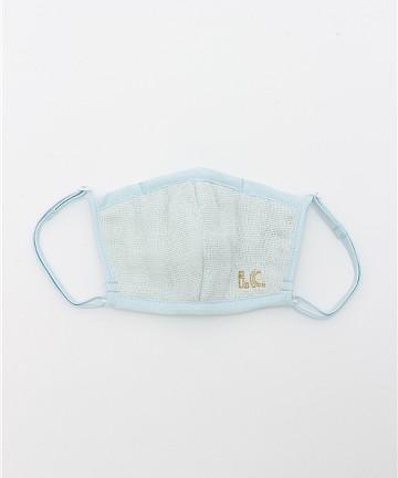 haco! i.c.スペシャルWACフィルターが入れられるポケット付きマスク子供用 <ライトブルー>の商品写真