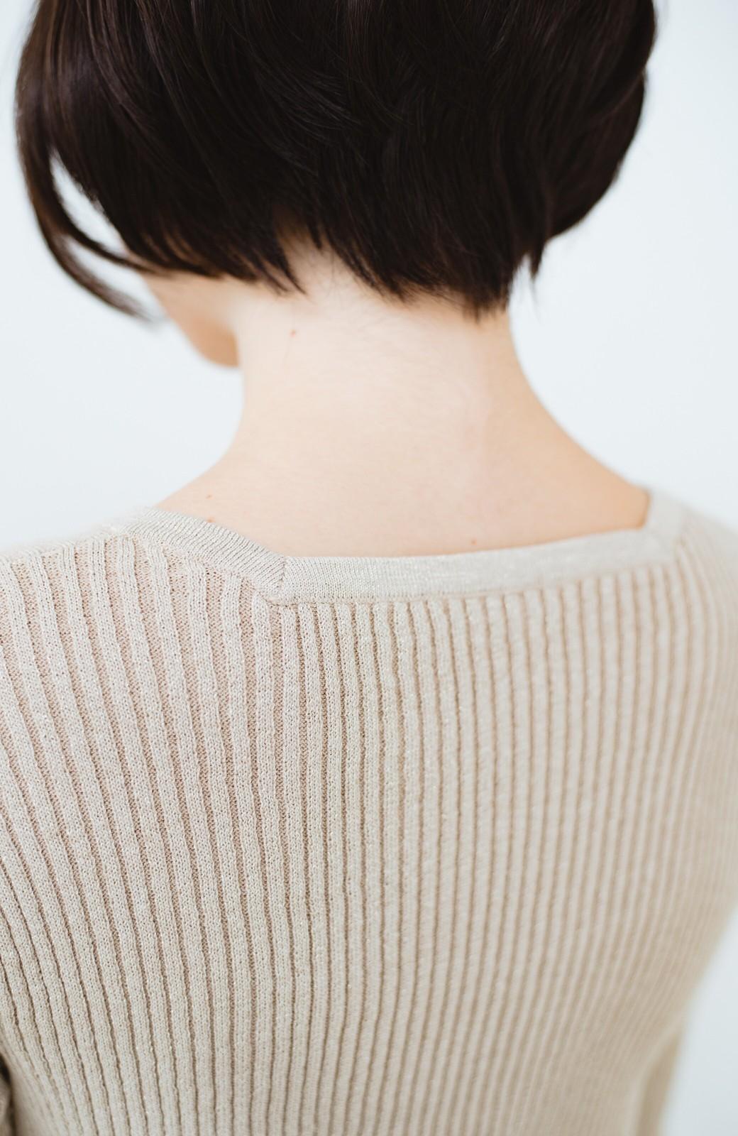 haco! 普段着に見せつつちょっと華やかさが欲しい時に ラメ混素材のフレアーリブニット <ベージュ>の商品写真3