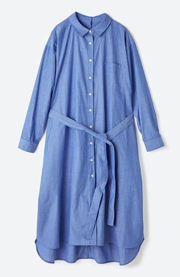 haco! 気持ちが凛と改まる リボン付きオーバーサイズシャツワンピース <ブルー>の商品写真