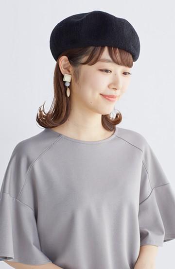 haco! コットンリネンベレー帽 <ブラック系その他>の商品写真